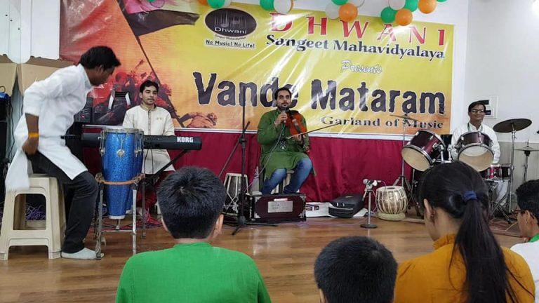 Dhwani Sangeet - Change your career in Music